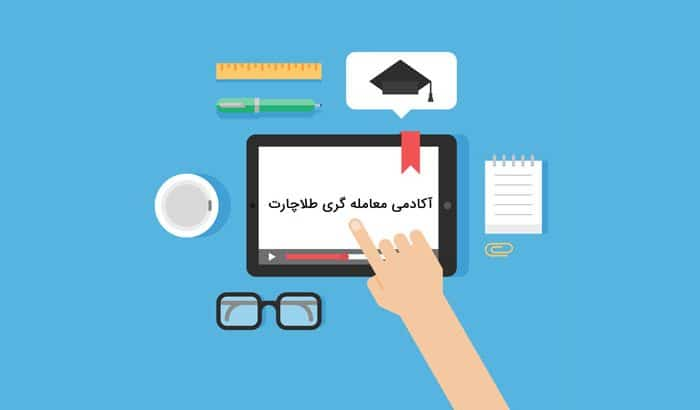talachart-free-courses-a-simple-way-for-learning