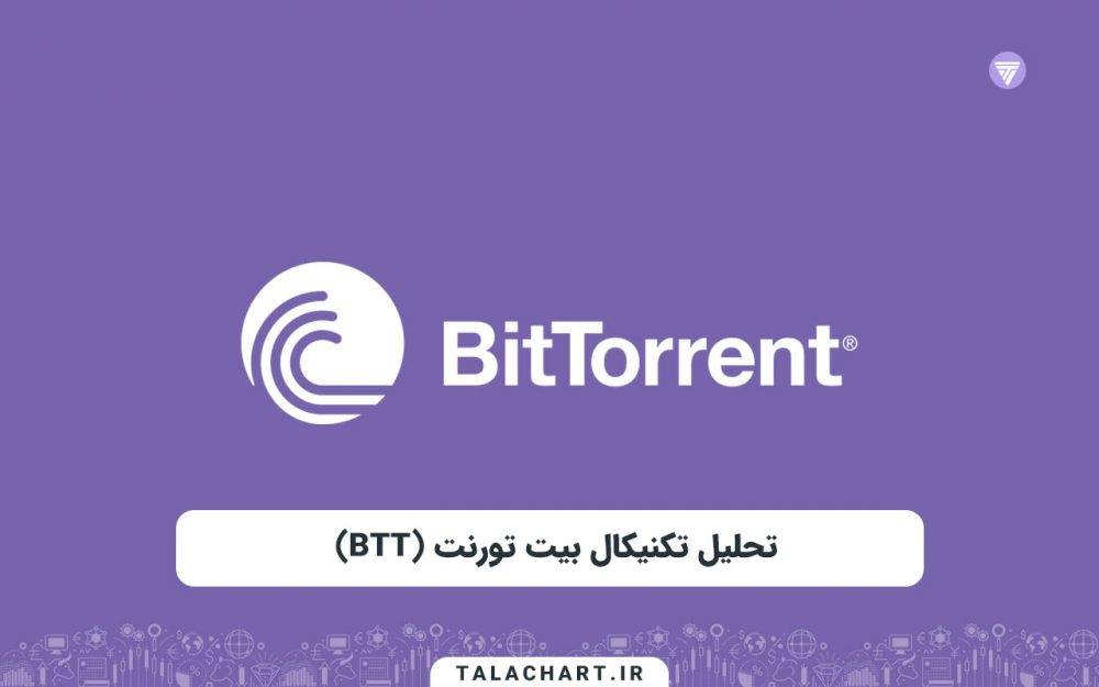 bit-torrent-crypto-analysis