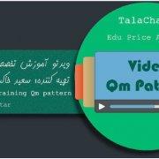 professional-training-qm-pattern